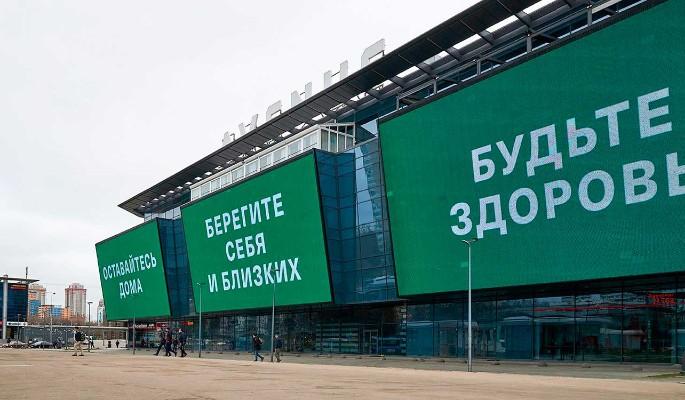 Из-за коронавируса в Москве запретили гулять с детьми и бегать