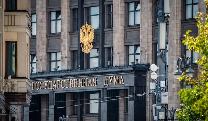 Россияне стали больше одобрять работу Госдумы thumbnail