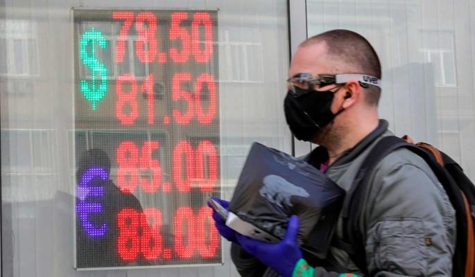 Россиян ждут новые испытания из-за рухнувшего рубля