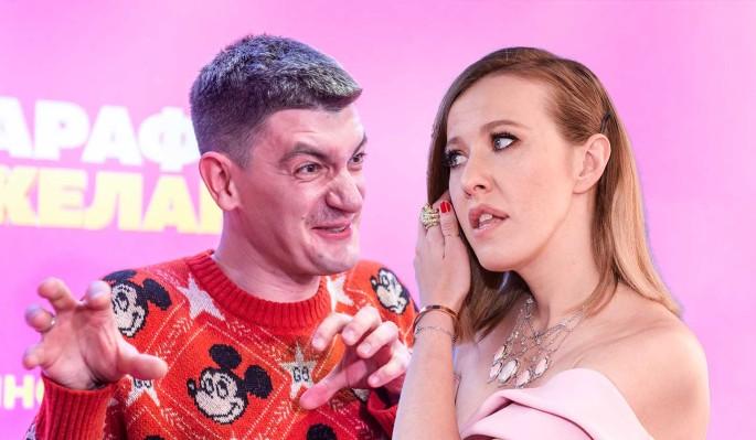 Собчак и Гудков