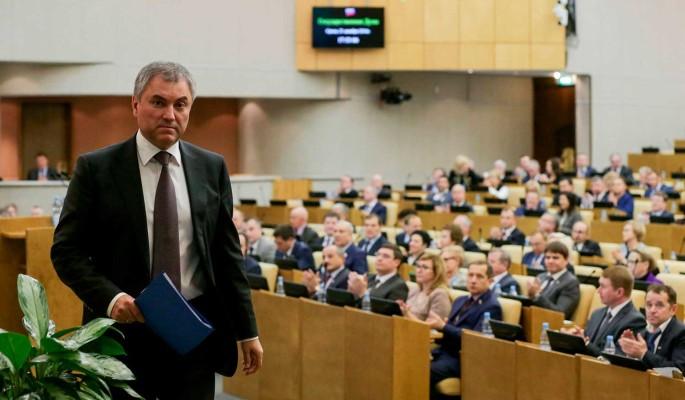 Важные для граждан законопроекты: Володин рассказал о повестке Думы на 17 апреля