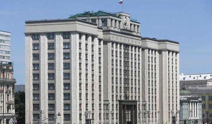 Дума приняла важные законы о поддержке граждан и бизнеса