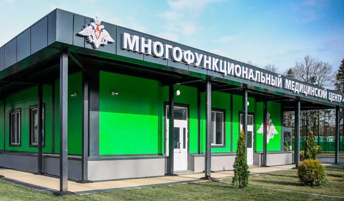 Построенный Минобороны медцентр в Одинцово поможет в борьбе с коронавирусом