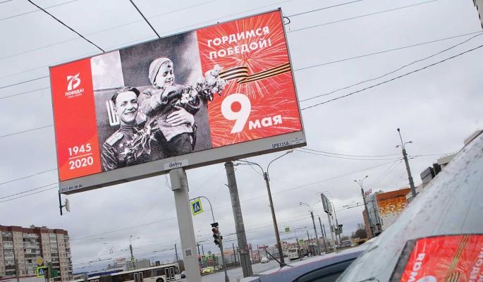 Как Россия отпразднует День победы на карантине из-за коронавируса