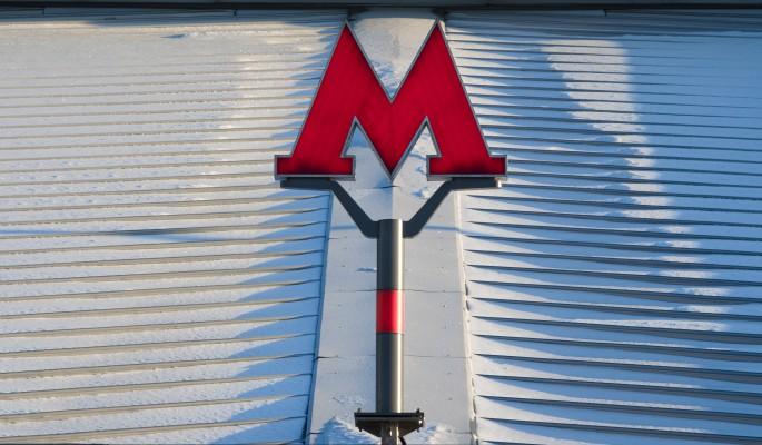 Студенты РУТ назвали главные качества сотрудника Московского метро