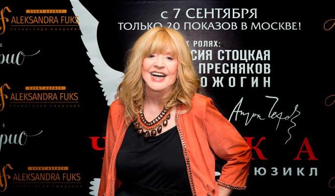 Пугачева пришла на помощь сраженному инсультом Моисееву