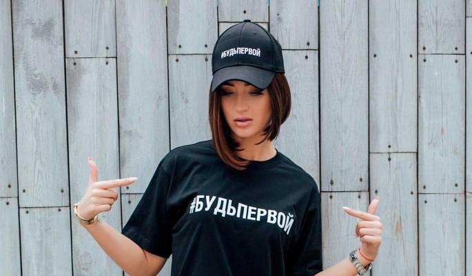 Разин сообщил о причастности Бузовой к захвату банка в Москве