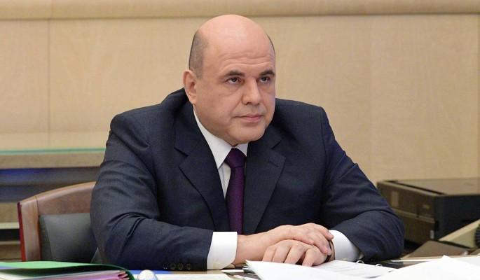 """Мишустин заявил об """"очень осторожной"""" отмене карантина в России thumbnail"""