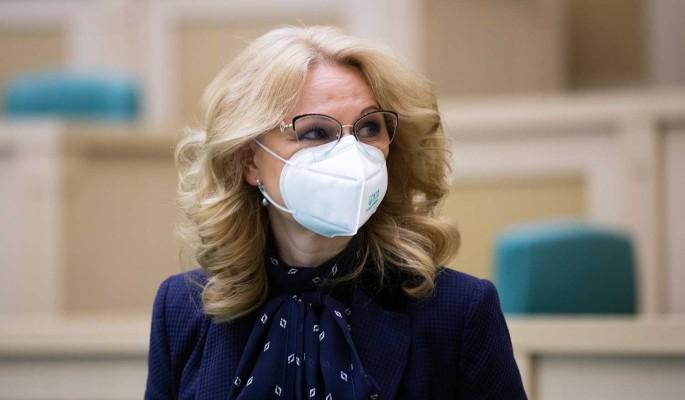 Голикова оценила скорость распространения коронавируса в России