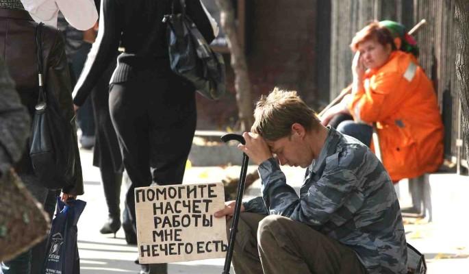 Экономист предрек новую волну увольнений в России