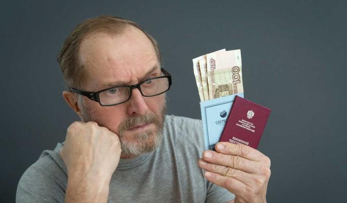 Новая индексация пенсий в России: кому и сколько положено денег
