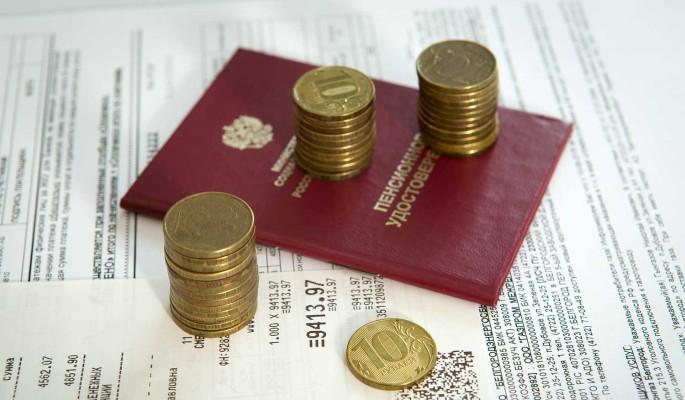 За что лишают пенсии в России: эксперт перечислил причины