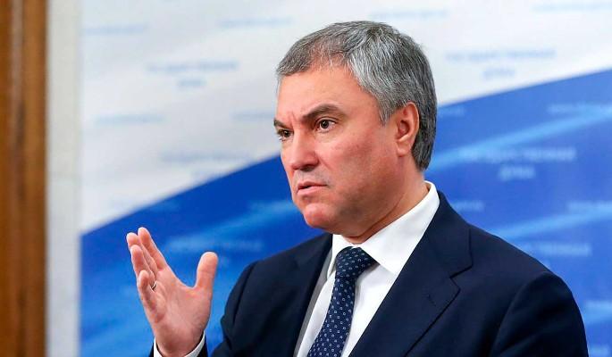Володин: Дума взяла на контроль ситуацию вокруг ДТП с Ефремовым