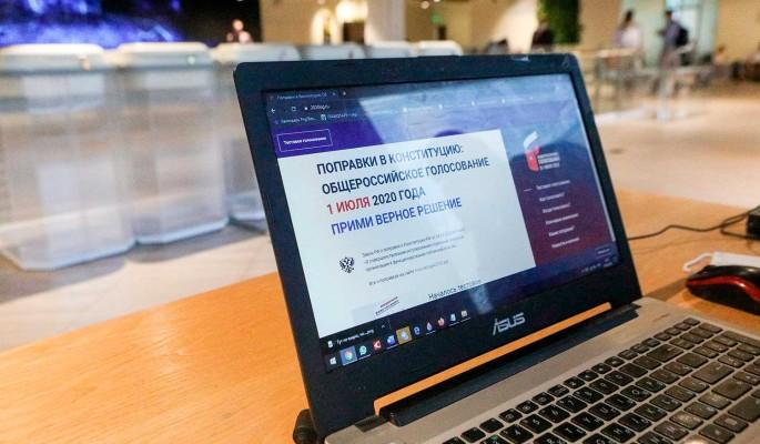 Москвичи тестируют систему электронного голосования
