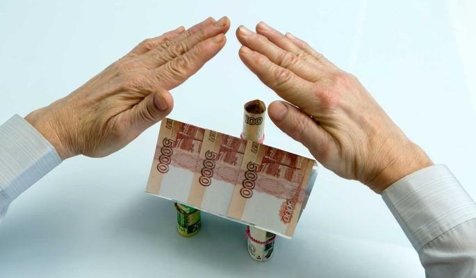 Экономист назвал четыре способа накопить на большую пенсию