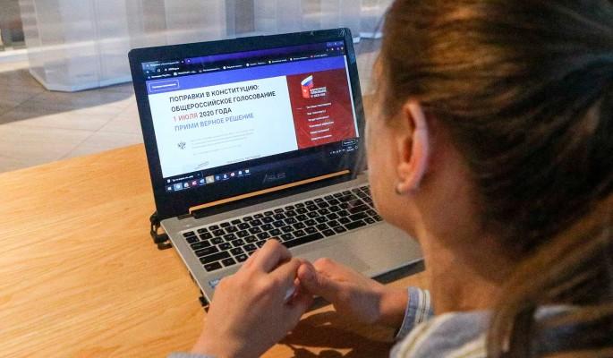 В Москве отклонили десятки тысяч заявок на участие в электронном голосовании