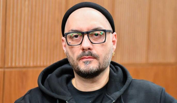 Суд огласил приговор режиссеру Кириллу Серебренникову