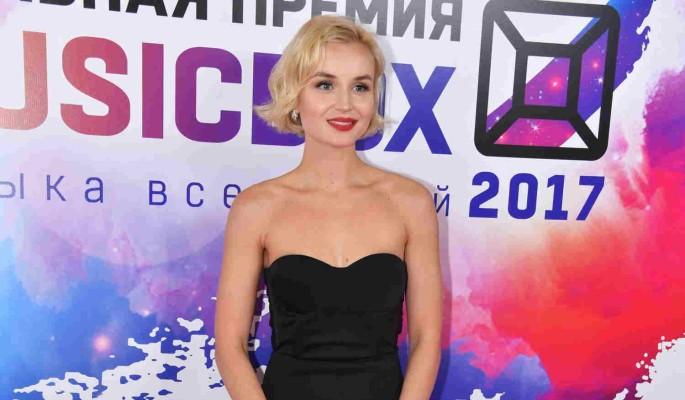 Полина Гагарина променяла мужа на молодого продюсера