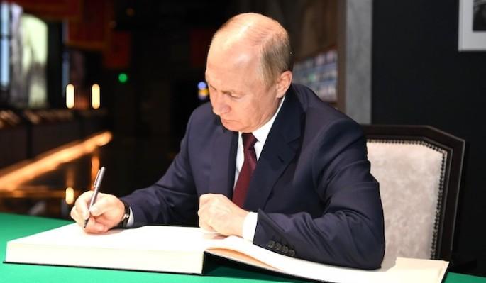 Путин высказался о происхождении коронавируса