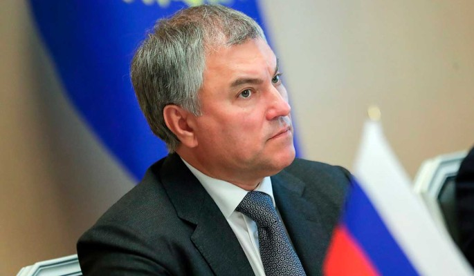 Володин о решении ЕСПЧ по обращению коммуниста Рашкина: Он должен извиниться