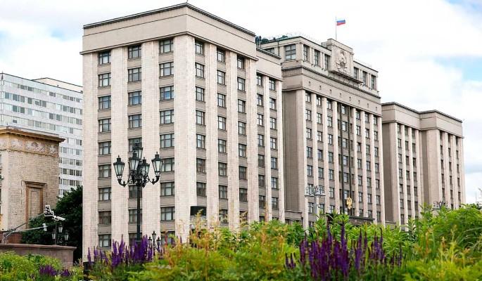 В Думе подготовят обзор по не выполненным в срок поручениям президента