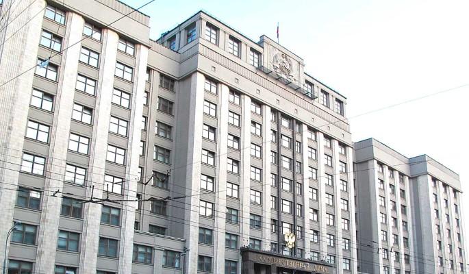 Дума приняла законопроекты по поддержке экономики и туризма