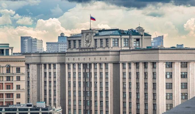 Дума приняла законопроект о защите территориальной целостности России