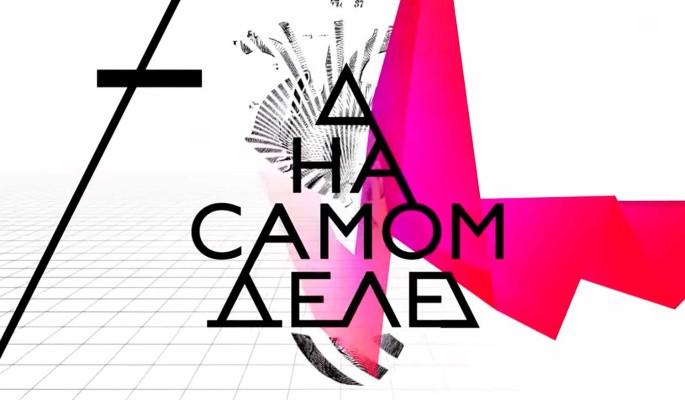 Подрали в клочья: Алибасов устроил потасовку на популярном шоу