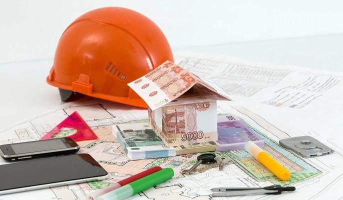 В России отменили страховые платежи по ипотеке, но отдать деньги за это все равно придется