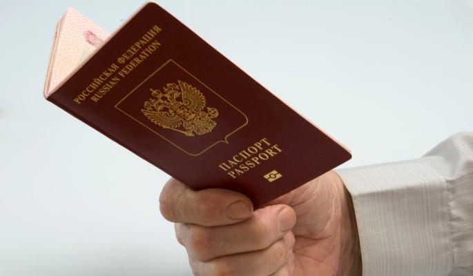 Понадобится реформа: идею добавить еще одну графу в российский паспорт встретили негативом