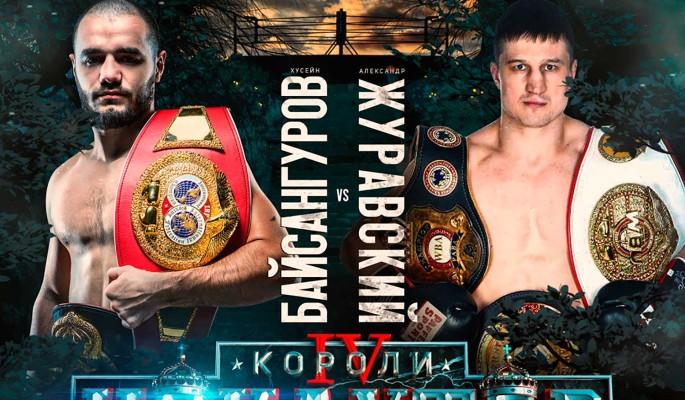 Дмитрий Чудинов будет секундировать в углу Александра Журавского во время боя 10 августа