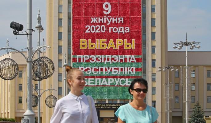 Что происходит в Минске после объявления о победе Лукашенко