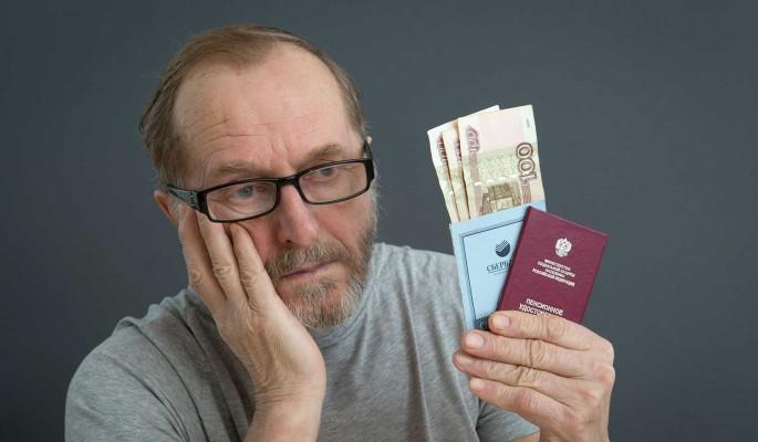 Кому положена повышенная пенсия