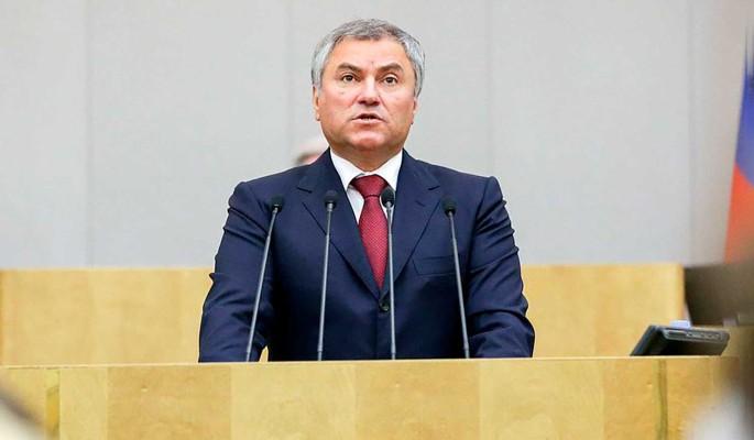 Володин поручил продолжить проверку иностранного гражданства у депутатов