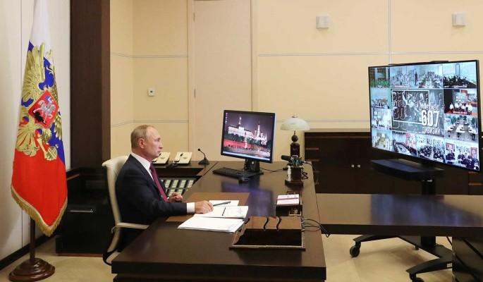 Путин высказался о переходе на дистанционное образование в России