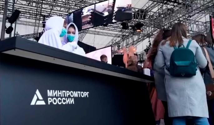 В Москве началась