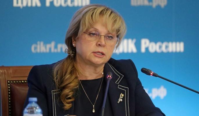 Памфилова подвела итоги избирательной кампании – 2020