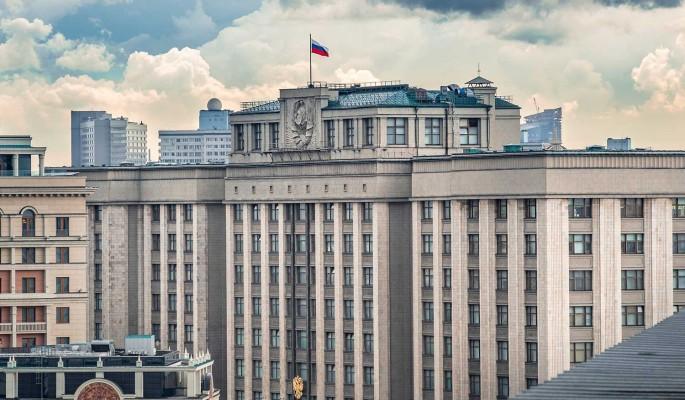 Депутаты встретятся с Мишустиным перед рассмотрением нового бюджета