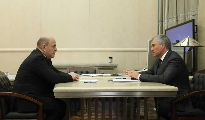 Володин обсудил с Мишустиным проект трехлетнего бюджета