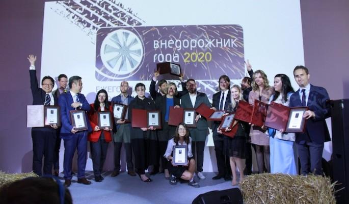"""Выявлены лучшие внедорожники и кроссоверы в рамках премии """"Внедорожник года 2020"""""""