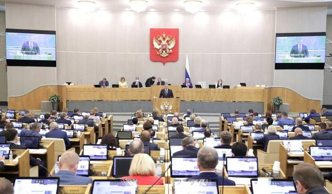 Володин: Дума в 2020 году сэкономит более 1 млд рублей