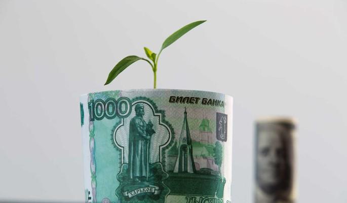 Когда укрепится рубль