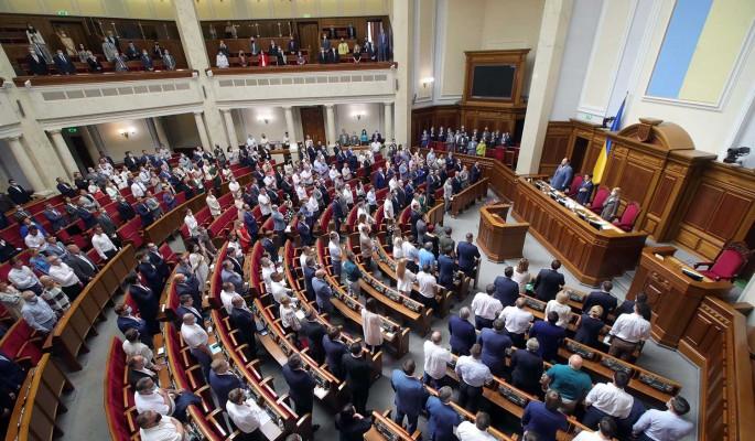 В Раде предупредили украинцев об экономическом тупике: Будет очень плохо
