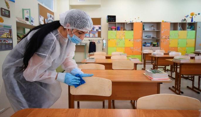 Заявление о переводе московских школьников на дистанционное обучение устроило переполох