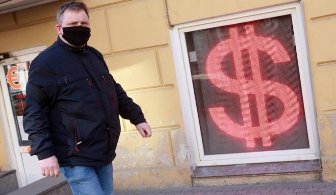 Прогноз для рубля: аналитики выявили причины ослабления валюты