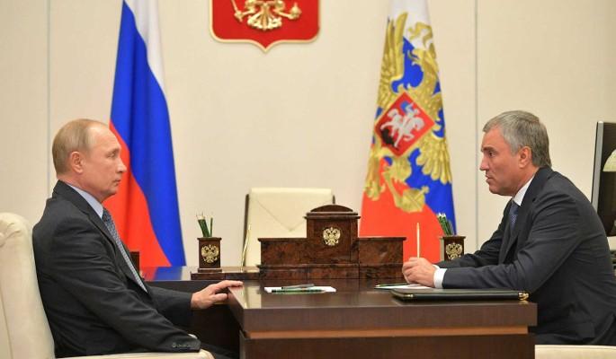 Путин поблагодарил Госдуму за напряженную работу