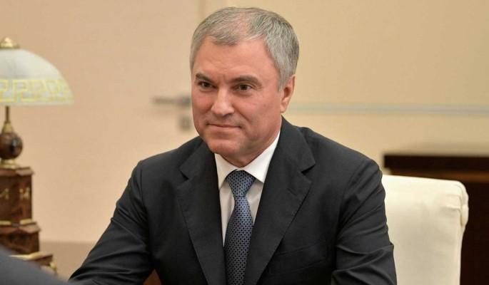 Володин предложил правительству поддержать регионы