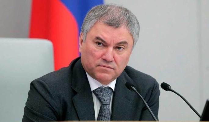 Володин призвал Минфин активнее вести диалог с парламентариями