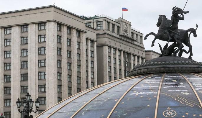 Дума приняла в первом чтении проект бюджета на 2021 год