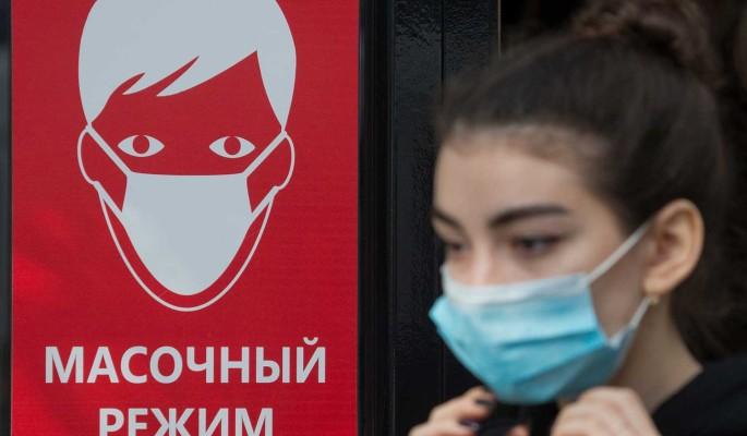 Власти Москвы ответили на вопрос о введении пропускного режима из-за COVID-19